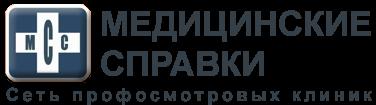 Medspravki.in.ua